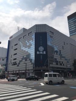上野松坂屋販売